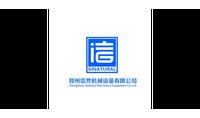 Zhengzhou Sinatural Machinery Equipment Co.,LTD.
