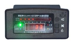Model CCLL9518-K2C - Vehicle Flammable Gas Alarm Controllers