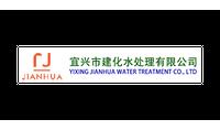 Yixing Jianhua Water Treatment Co., Ltd
