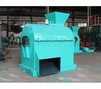Advantages of organic fertilizer pulverizer equipment in treating agricultural organic waste