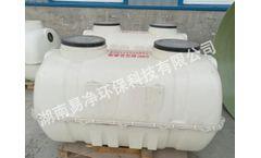 Model SMC - Moulded Septic Tank