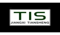 Jiangxi Tiansheng New Materials Co.,Ltd