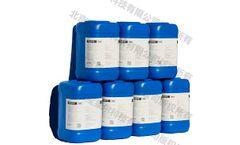 POLYMER - RO antiscalants