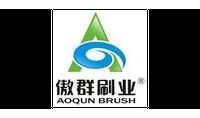 Guangzhou Aoqun Brush Industry Technology Co., Ltd