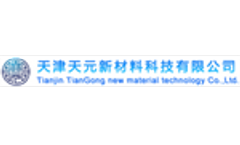 Tian Gong New Materials won the first prize in 2017 Innovation and Entrepreneurship competition