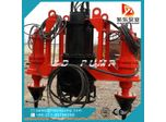 Mining dewatering use submersible slurry pump with side cutters(agitator system)