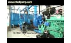Zidong pump company introduction video(mining slurry pump & sand dredging pump manufacturer)