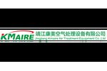 Kmaire Air Treatment Equipment Co.,Ltd