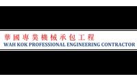 Wah Kok Professional Engrg Contractor
