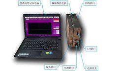 Portable Magnetic Flux Leakage Testing Equipment