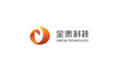 Jintai Science and Technology workshop lighting and civilized production work progressed in an orderly manner with remarkable results