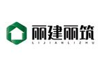 Hebei Lijian Lizhu Integrated Housing Co., Ltd.