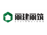 China`s fabricated construction industry fission