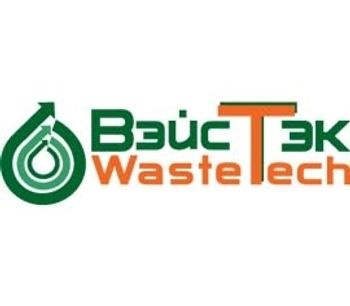 WasteTech-2020