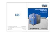 Turbo Blower ZCJSD Catalog