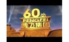 Cement Production Line(Cement Machine)Jiangsu Pengfei Group Co.,Ltd Video