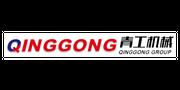 Qingdao Qinggong Machinery Co., Ltd.