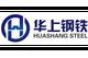 Wenzhou Huashang Steel Co., Ltd