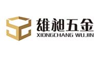 Wuyi Xiongchang Hardware Manufacturing Co.,Ltd