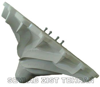 Aeration Turbine ( Impeller ) - Model FRP ( Fiber Reinforced Polymer ) Impeller-1150mm D - Wastewater Surface Aerators in IRAN / پروانه هوادهی فاضلاب