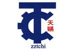 ZZTC Fertilizer Machine Company