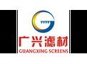 guangxing  - water well screen