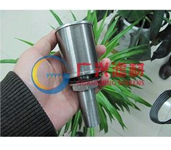 Guangxing - Model Type HX-DT - Filter Strainer