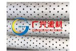 Guangxing - Perforated Pipe