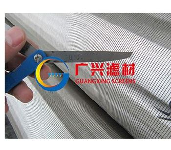 Guangxing - Pipe-Based Screen for Water Well