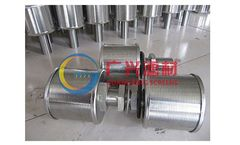 Guangxing - Model Type HX-ST - Filter Strainer