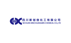 Sichuan - Monoammonium Phosphate