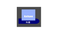 Kathyon Ultraviolet Disinfection