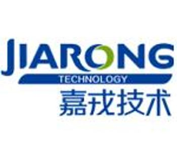 Jiarong Case Study - Shenyang Daxin Landfill Leachate Emergency Treatment Project