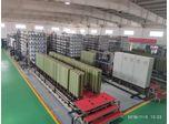 Hongqinghe Coal Mine Water Advanced Treatment - Water and Wastewater