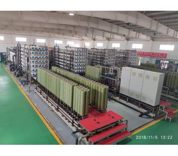 Hongqinghe Coal Mine Water Advanced Treatment