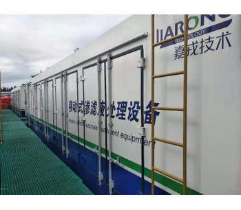 Jilin Gongzhuling Leachate Treatment  Project