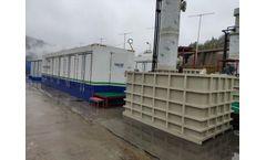 Hunan Shaoyang Landfill Leachate Treatment Project