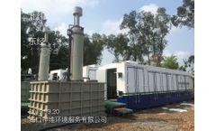 Hainan Haikou Landfill Leachate Treatment Project