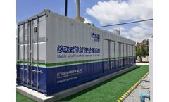 Hainan Lingshui Leachate Treatment Project