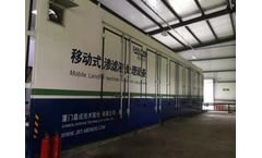 Liaoning Faku Wastewater Leachate Treatment Project