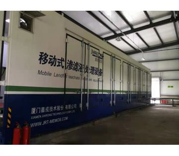 Jiarong case study - Liaoning Faku Wastewater Leachate Treatment Project