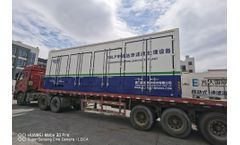 Yunnan Landfill Leachate Treatment Project