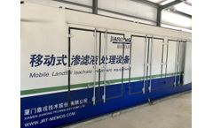 Sichuan Landfill Leachate Treatment Project