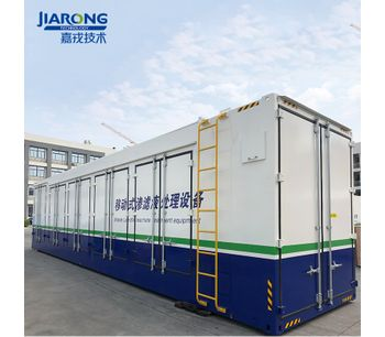 Shaoyang Landfill Leachate Treatment Project