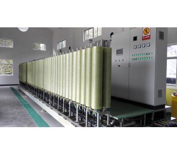 Inner Mongolia Wastewater Treatment Project