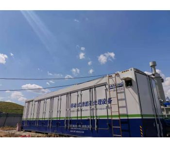 Nanchang Wastewater Treatment Project