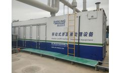 Changzhou Incineration Power Plant Wastewater Treatment Project