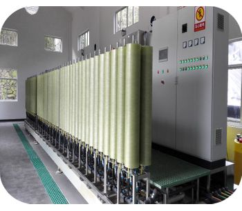Jingmen Incineration Plant Wastewater Treatment Project
