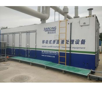 Hujiang Incineration Plant Wastewater Treatment Project