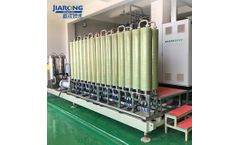 Jiarong case study- Guangzhou Industrial Wastewater Treatment Project